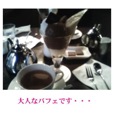〈ピエールマルコリーニGINZA CHOCOLATE Shop&Cafe〉1